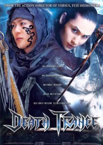 Death_Trance_movie_poster_2005