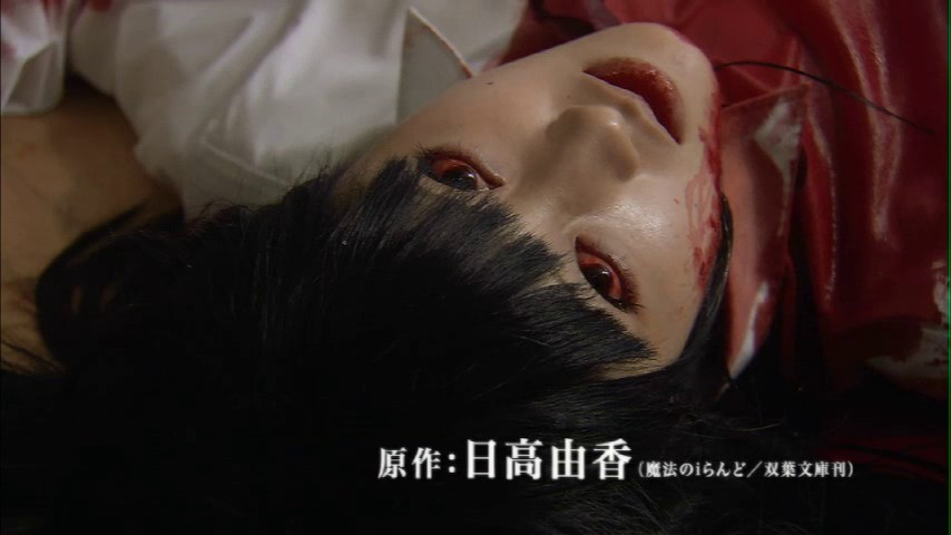 gomennasai_movie_trailer_08_5403136eddf2b31c7e1a54ef